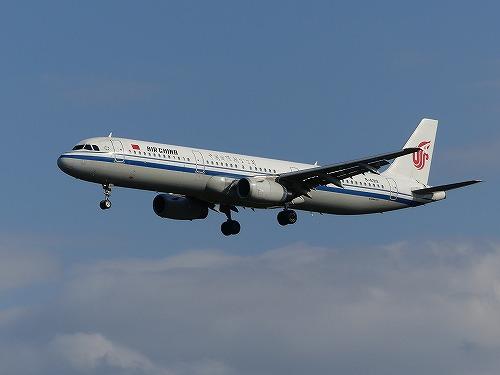 P1000221Air China