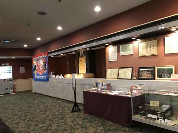東大阪石切温泉ホテルセイリュウ 宿泊、朝食 (2)