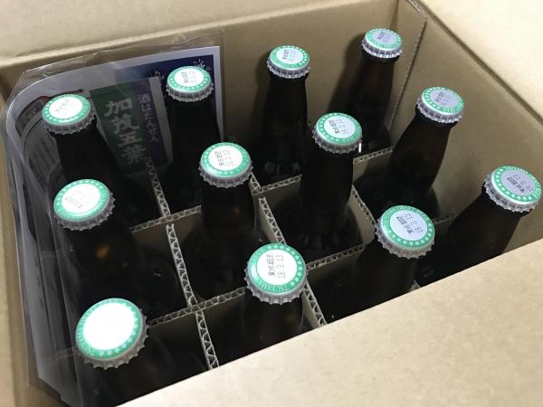 ふるさと納税2017 作州津山ビール 宇宙ラベルシリーズ12本入り @岡山県津山市 (4)