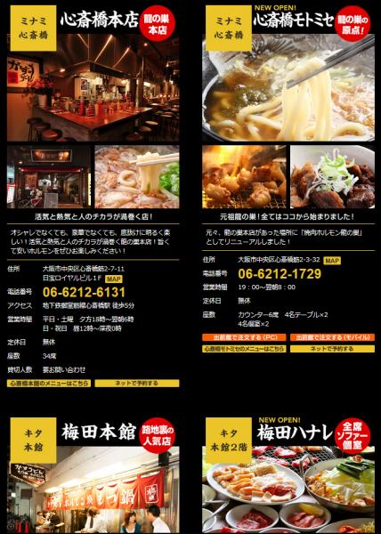龍の巣 ヒルステップ生駒店 ランチ-2