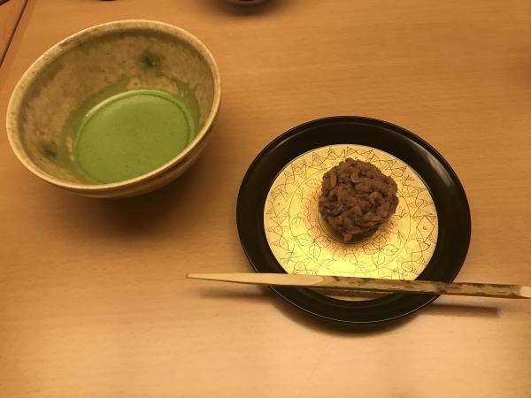 是しん (1)