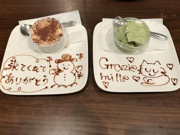 チェルピーナ邸 酒好き家庭のイタリア料理店 心斎橋 (13)