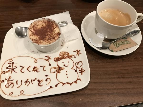 チェルピーナ邸 酒好き家庭のイタリア料理店 心斎橋 (1)