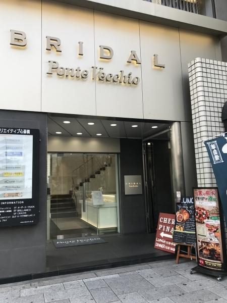 チェルピーナ邸 酒好き家庭のイタリア料理店 心斎橋 (2)