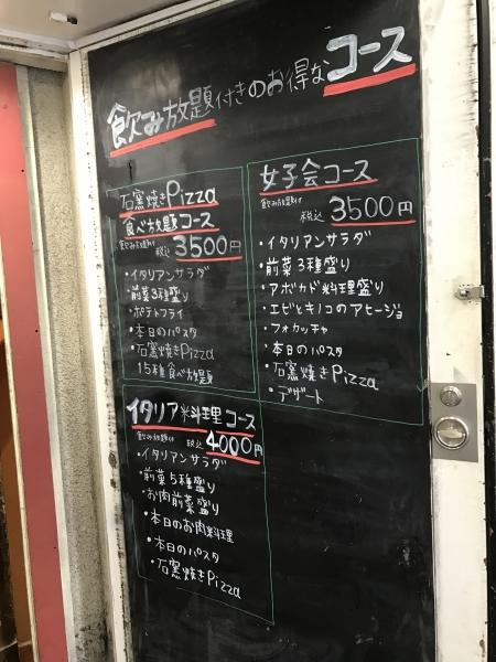 チェルピーナ邸 酒好き家庭のイタリア料理店 心斎橋 (5)