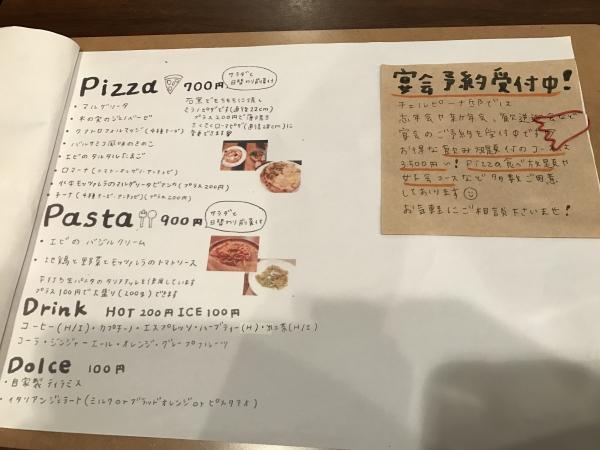 チェルピーナ邸 酒好き家庭のイタリア料理店 心斎橋 (7)