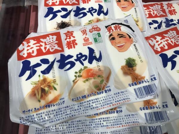 豆腐工房 我流 (17)