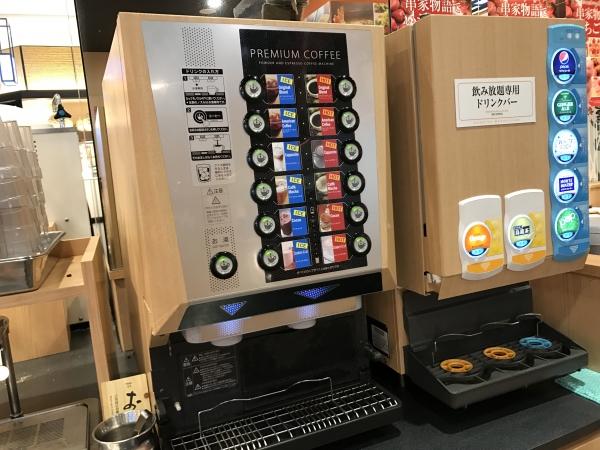 串家物語 イオンモール大和郡山店 (10)