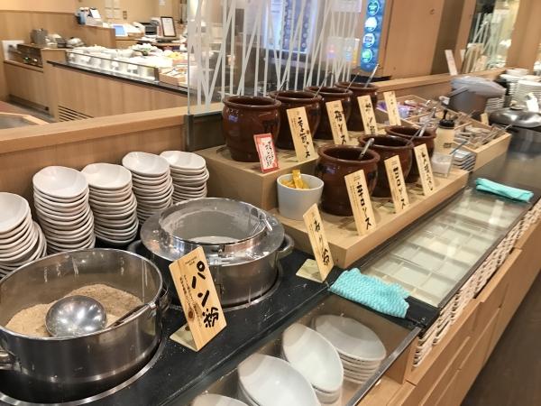 串家物語 イオンモール大和郡山店 (31)