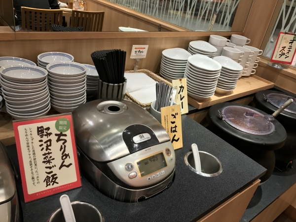 串家物語 イオンモール大和郡山店 (34)