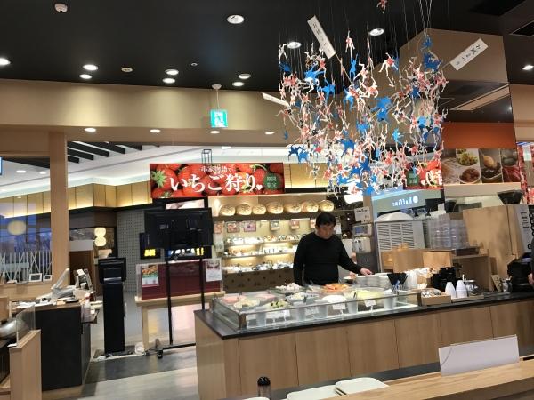 串家物語 イオンモール大和郡山店 (23)