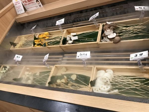 串家物語 イオンモール大和郡山店 (47)