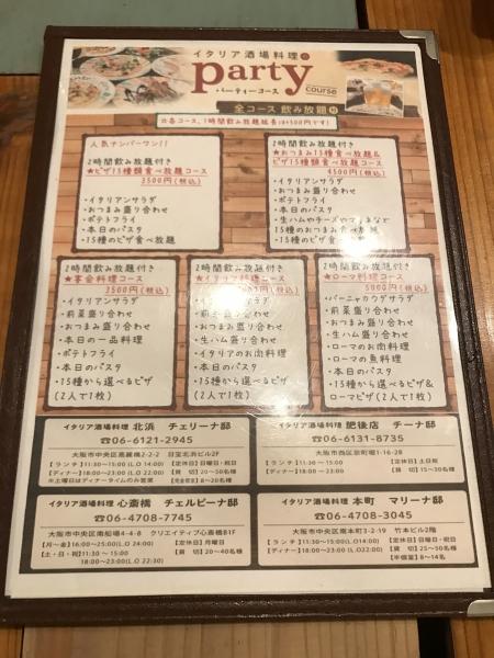 チェリーナ邸 北浜淀屋橋 (5)