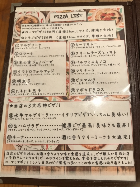 チェリーナ邸 北浜淀屋橋 (8)