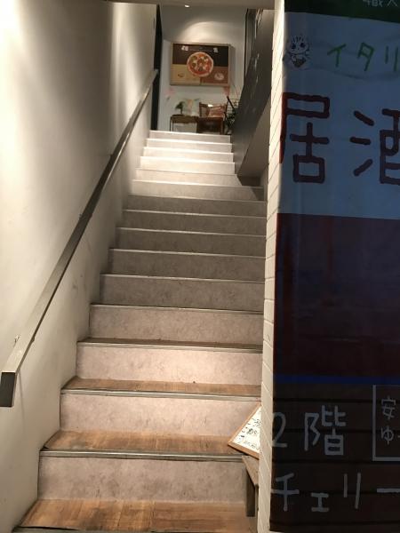 チェリーナ邸 北浜淀屋橋 (31)
