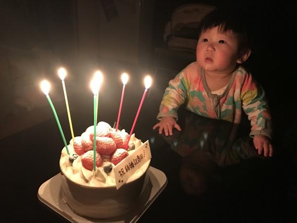 パティスリーモリタ イオンモール四條畷店(結婚記念日6周年ケーキ) (1)