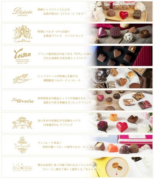 ダスカジャパン クァウテモック ダスカコレクション ラムール 201703 (10)