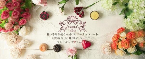 ダスカジャパン クァウテモック ダスカコレクション ラムール 201703 (11)