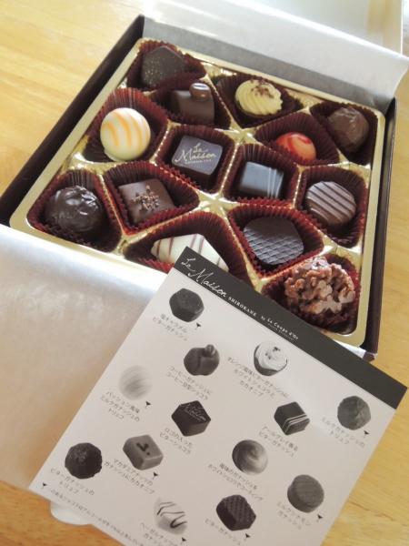 ラ・メゾン白金 デセールショコラ ジェイズ 山田さんからのチョコレート (4)