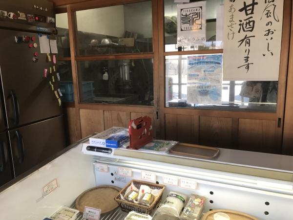 寺川とうふ店 (6)