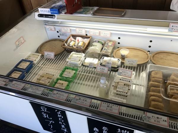 寺川とうふ店 (7)