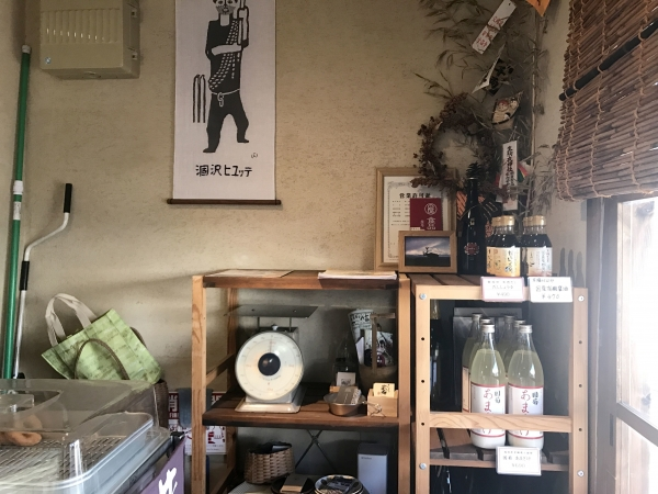 寺川とうふ店 (8)