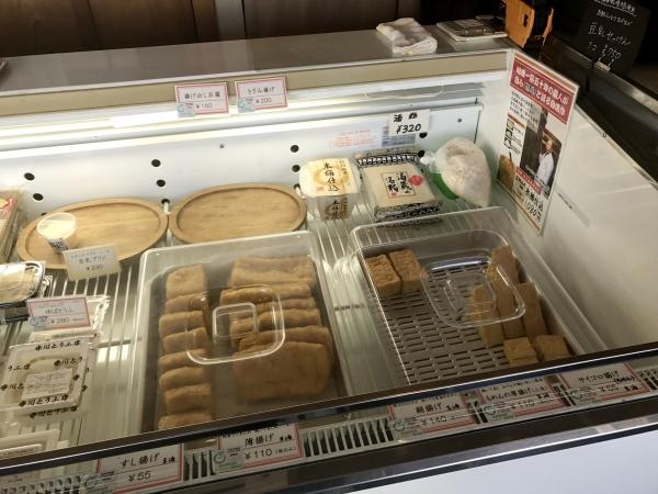 寺川とうふ店 (4)