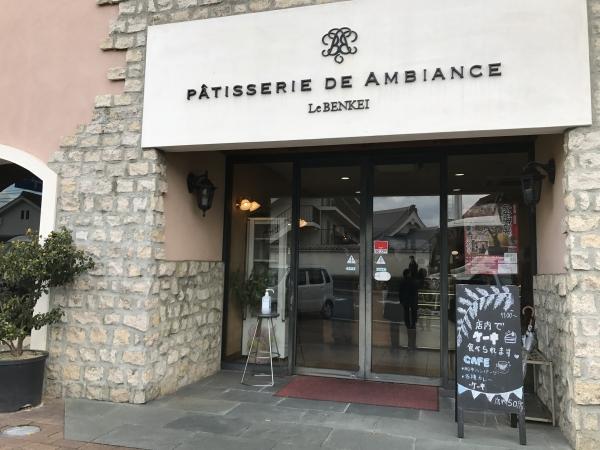 アンビアンス Le BENKEI店 (2)