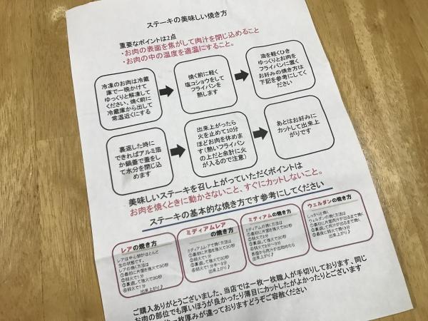 佐賀牛 A5サーロイン ステーキ用600g(3枚入りセット)【ふるさと納税】佐賀県嬉野市 (1)