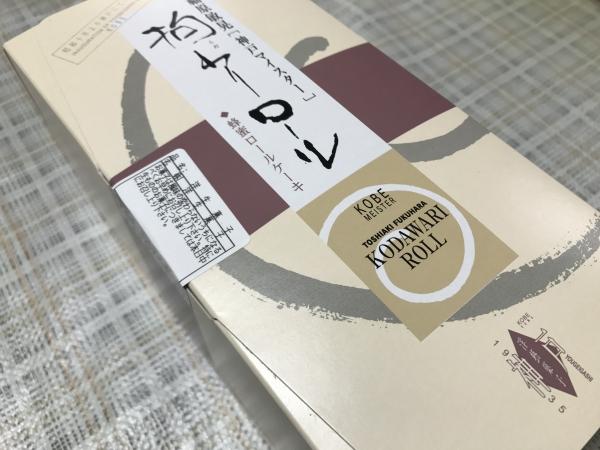 ボックサン 阪神百貨店・梅田本店 こだわりロールケーキ (9)