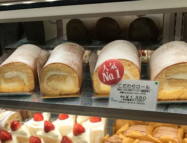 ボックサン 阪神百貨店・梅田本店 こだわりロールケーキ (8)-2