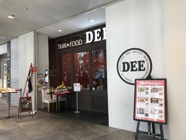 タイ フード ラウンジ ディー(Thai Food Lounge DEE) 心斎橋本店 (3)