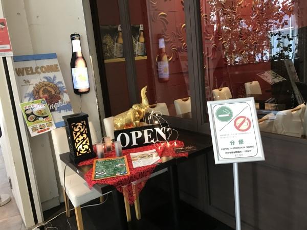 タイ フード ラウンジ ディー(Thai Food Lounge DEE) 心斎橋本店 (4)