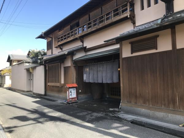 料理旅館 尾川 (2)