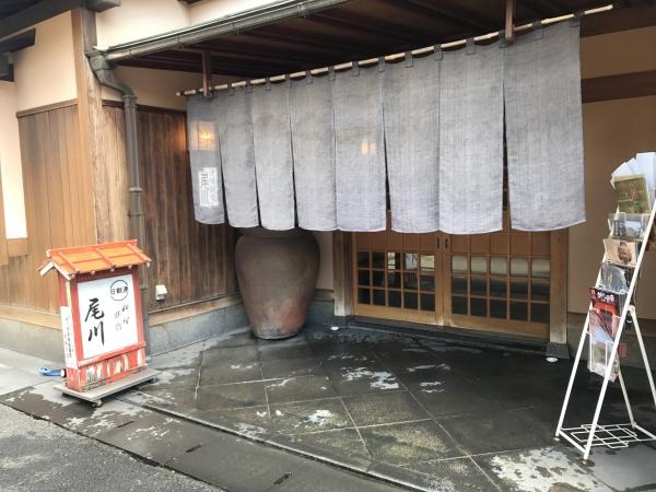 料理旅館 尾川 (3)
