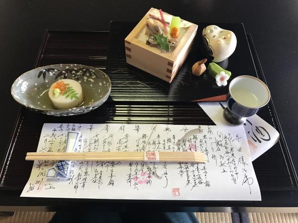 料理旅館 尾川 (42)