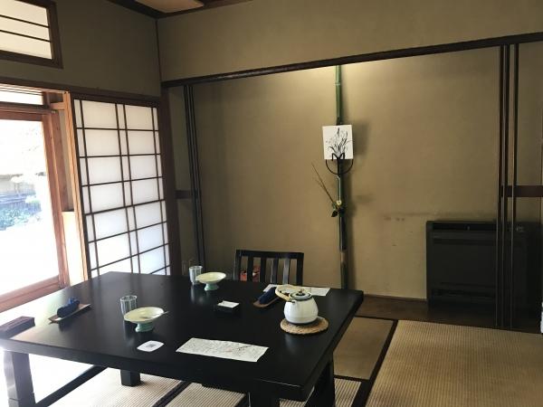 料理旅館 尾川 (79)