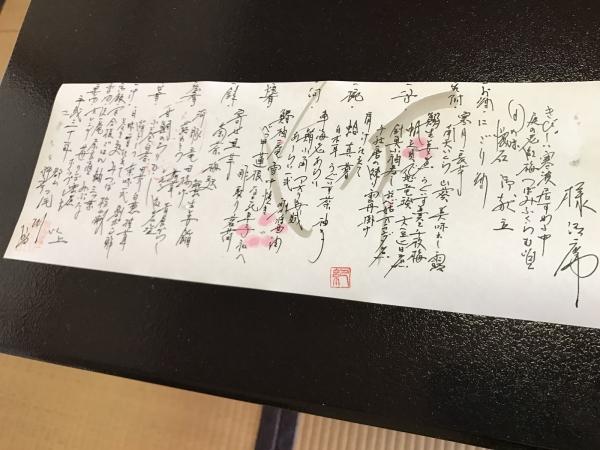料理旅館 尾川 (51)-2