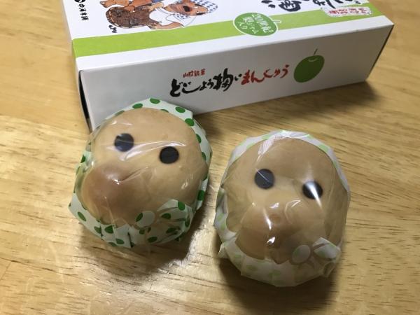 どじょう掬い饅頭 中浦食品 (2)