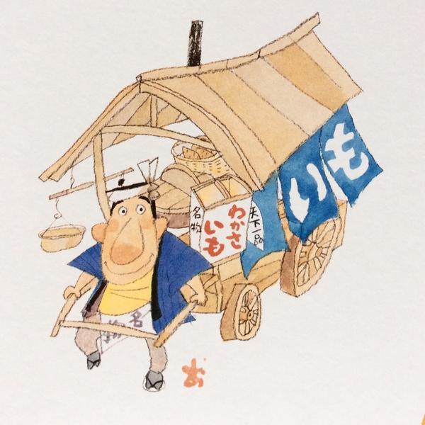 どじょう掬い饅頭 中浦食品 (13)