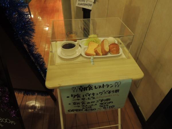 名門大洋フェリー 宿泊・夕食・朝食 (28)