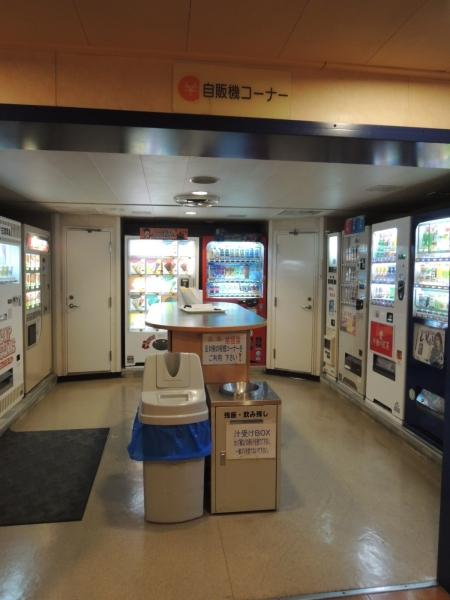 名門大洋フェリー 宿泊・夕食・朝食 (71)