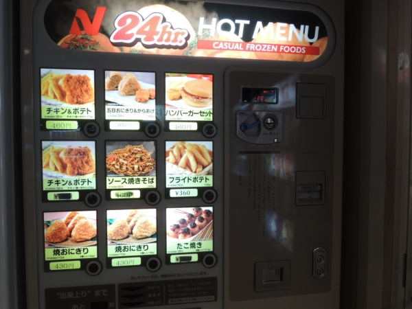 名門大洋フェリー 宿泊・夕食・朝食 (73)