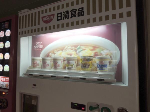 名門大洋フェリー 宿泊・夕食・朝食 (74)