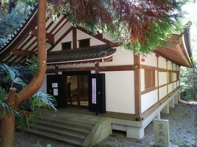 松尾寺・宝蔵殿