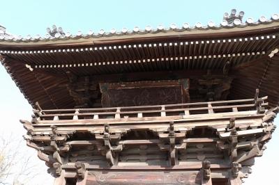 道明寺・山門