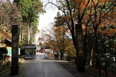 延暦寺東堂地区
