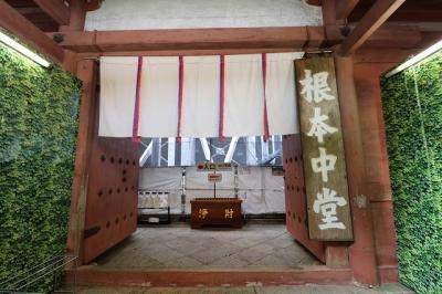 延暦寺・根本中堂3