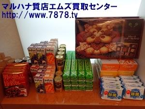 冬 景品 豊橋宝石買取マルハナ質店