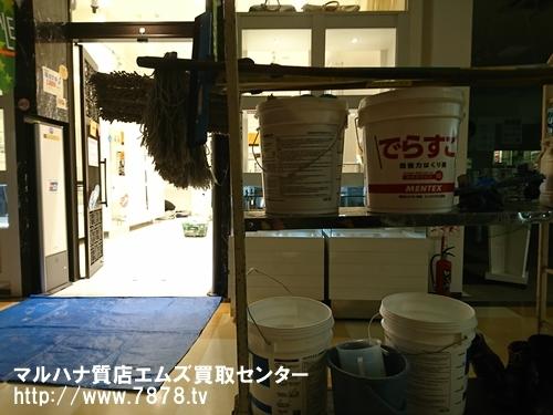 ワックス1 豊橋ブランド品買取マルハナ質店